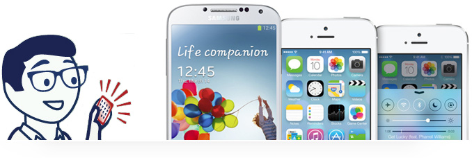 Free testing services on iOS 7 & Samsung Galaxy S4
